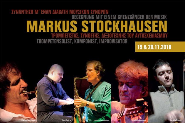 Stockhausen Concert